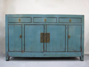 Chinese Asian Elmwood Cabinet, Sideboard, Server
